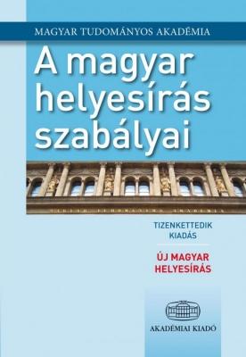 a_magyar_helyesiras_szabalyai_12_kiadas