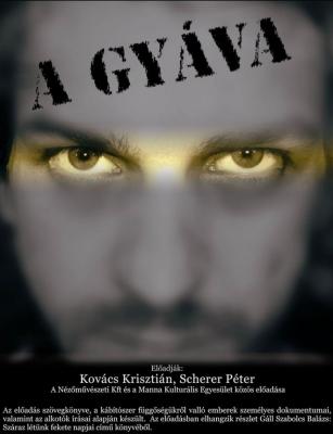 gyava1
