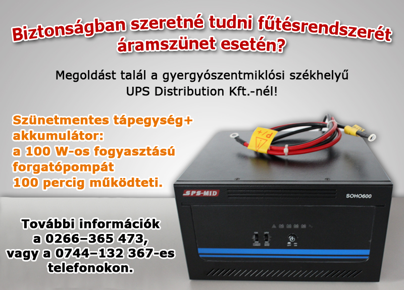 ups_uj