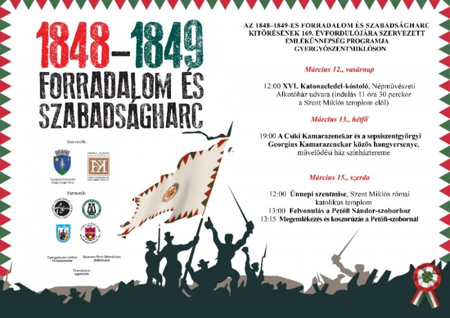 1848_program
