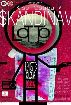 skandinav_lotto