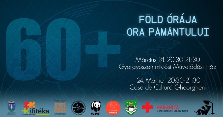 fold_oraja