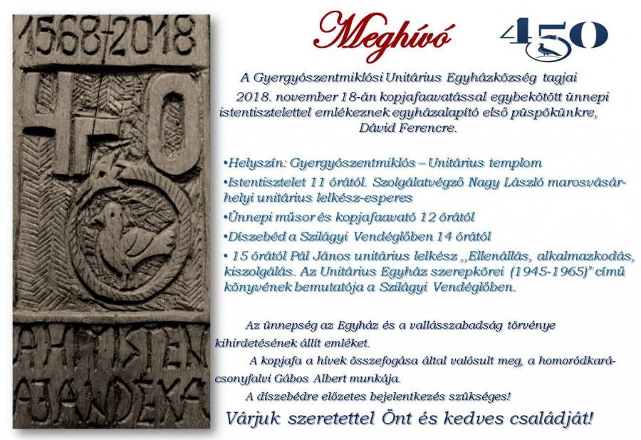 Meghivo_D.F emlekunnep_Gyergyoszentmiklosi Unit. Egyhazk.18.nov.18. (1)