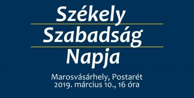 szekely-szabadsag-napja-plakat_Modified