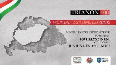 trianon3