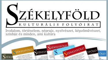 Szekelyfold-banner1536x893px